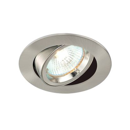 Picture of 50W Satin Nickel Cast Tilting Indoor Downlight